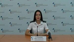19 июля. Брифинг официального представителя Генеральной прокуратуры ЛНР