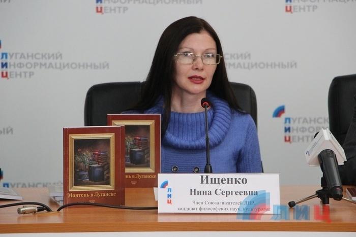 Ищенко Монтень.jpg