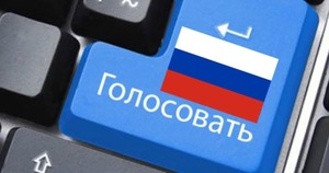 CEC approves State Duma election voting procedure for Donbass residents