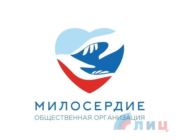 Логотип Милосердия.jpg