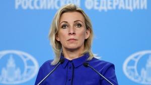 Комментарий официального представителя МИД РФ в связи с задержанием наблюдателя СЦКК