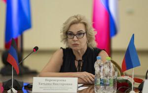Экономический форум откроет перспективы развития Республик Донбасса – Правительство ДНР