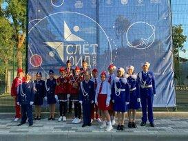 Школьники из Луганска приняли участие в XVI Международном слете ЮИД в Краснодарском крае