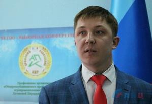 Программа развития ЛНР предусматривает финансовую поддержку аграриев - профсоюз