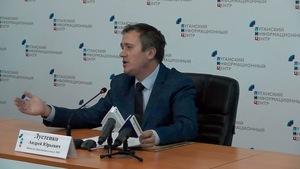 25 октября. Брифинг министра образования и науки ЛНР