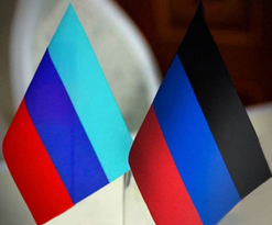 DPR opens its border for travelers from LPR