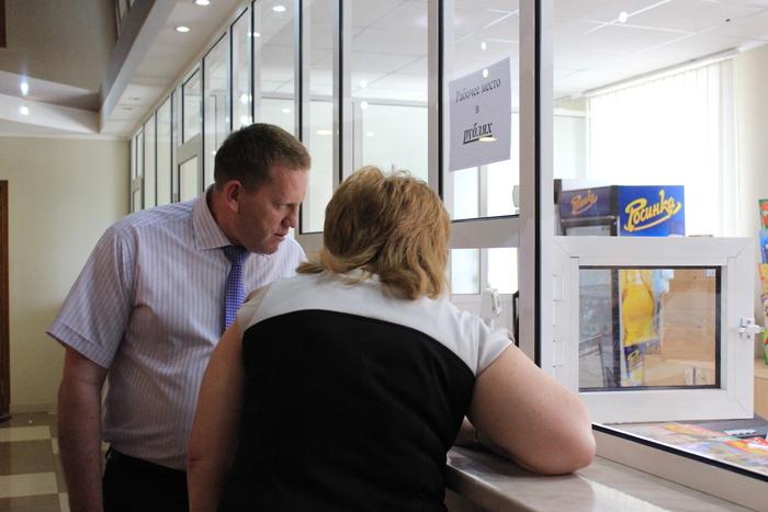 Запуск системы денежных почтовых переводов, Луганск, 5 июня 2015 года