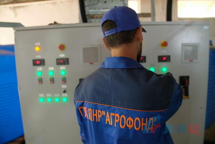 Запуск линии по производству полнорационных комбикормов, Лутугино, 24 сентября 2020 года