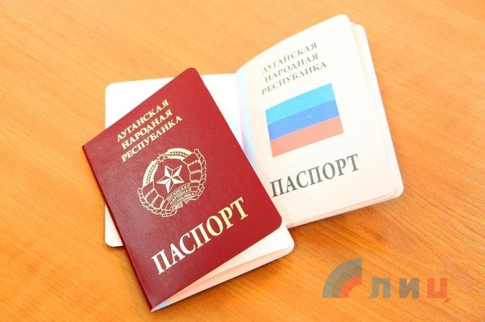 Паспорт ЛНР_2.jpg