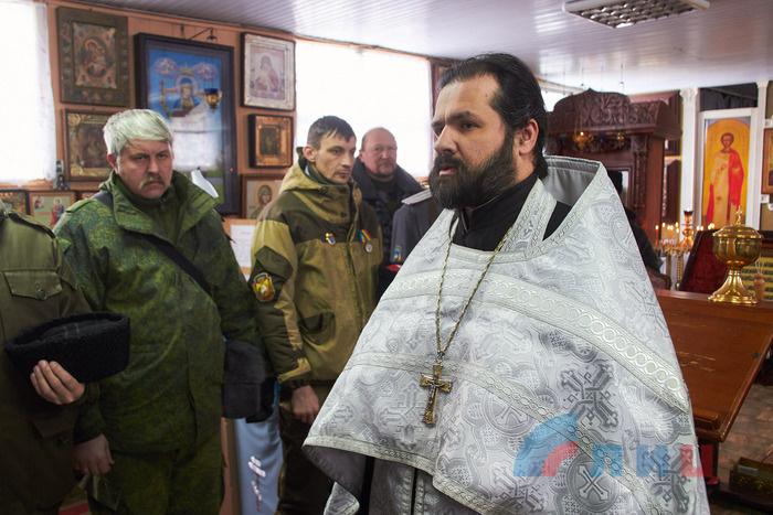 Принятие присяги казаками ЛНР, Луганск, 27 января 2018 года