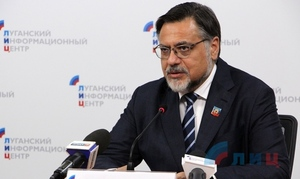 Statement by LPR Foreign Minister Vladislav Deinego