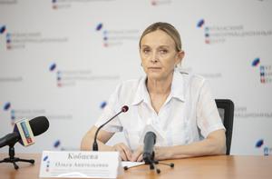 Украина пытается политизировать вопрос поиска без вести пропавших – Кобцева