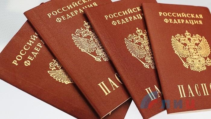 Паспорт РФ.jpg