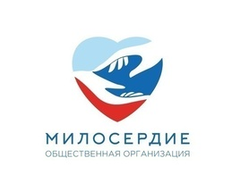 """""""Милосердие"""" за месяц выплатит помощь более 700 жителям подконтрольных Киеву территорий"""