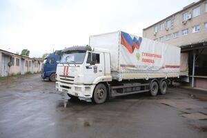 Прибытие в Республику 103-го гуманитарного конвоя МЧС РФ, Луганск, 14 октября 2021 года