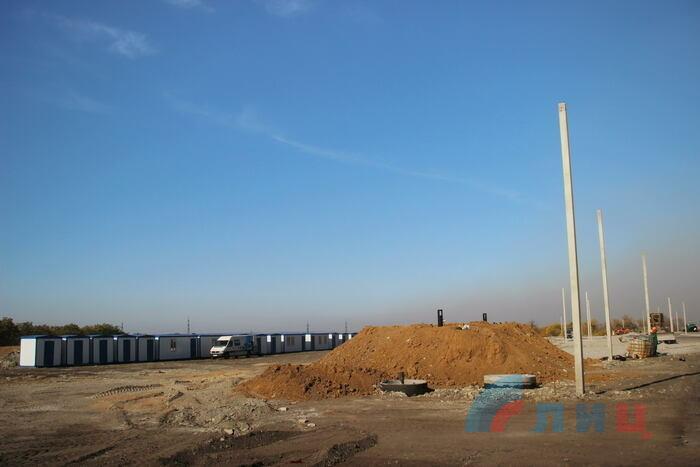 Ознакомление председателя Правительства ЛНР Сергея Козлова с ходом строительства пункта пропуска в районе Счастья, 06 октября 2020 года