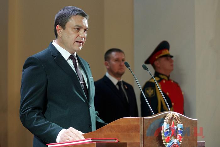 The inauguration of Leonid Pasechnik, Lugansk, November 21, 2018