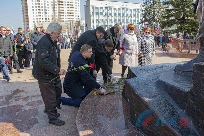 Митинг, посвященный седьмой годовщине взятия здания управления СБУ в Луганской области, Луганск, 6 апреля 2021 года