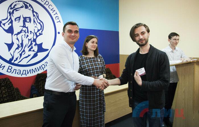 Выдача удостоверений кандидатам в Молодежный парламент от ЛНУ им. Даля, Луганск, 9 апреля 2019 года