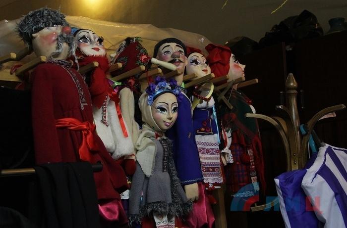 Будни Луганского академического театра кукол, Луганск, 21 марта 2017 года