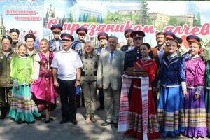 Депутат Госдумы и ветераны из РФ посетили второй этап казачьего фестиваля в Алчевске