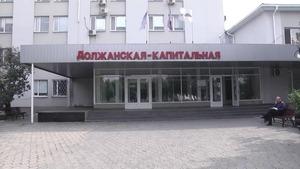 """Шахта """"Должанская-Капитальная"""" ввела в эксплуатацию новую лаву"""