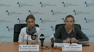 14 октября. Брифинг представителя ЛНР в рабочей подгруппе по гуманитарным вопросам Контактной группы