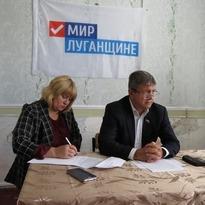 Депутат Народного Совета обсудил с жителями Вергулевки проблемы транспорта и ЖКХ