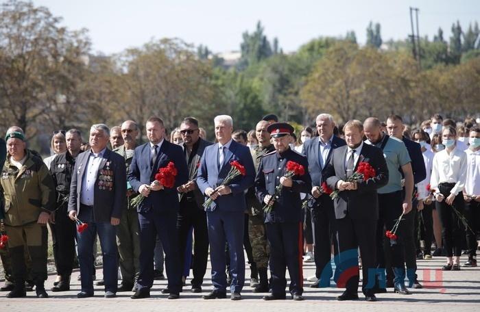 """Возложение цветов к мемориалу """"Непокоренные"""", Краснодон, 9 сентября 2021 года"""