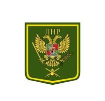 Контактные данные военной комендатуры