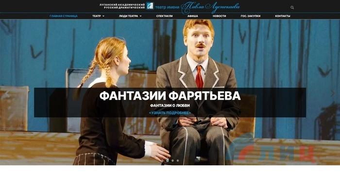 сайт1.jpg