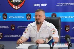 Сотрудники МВД ЛНР задержали участников банды, убивавшей жителей Республики по заданию СБУ