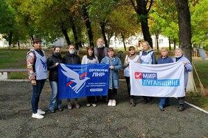 """Активисты ОД """"Мир Луганщине"""" в прифронтовом Золотом-5 провели субботник ко Дню города"""