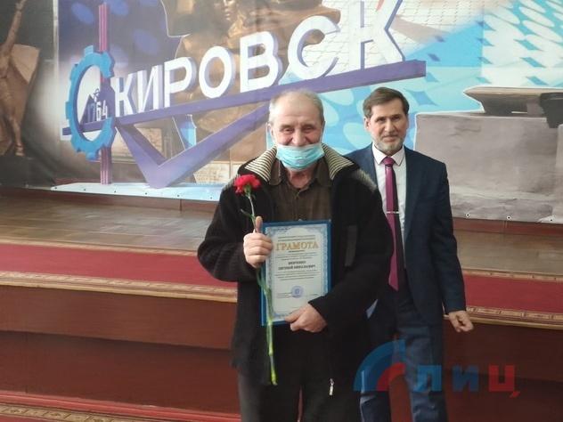 Кировск