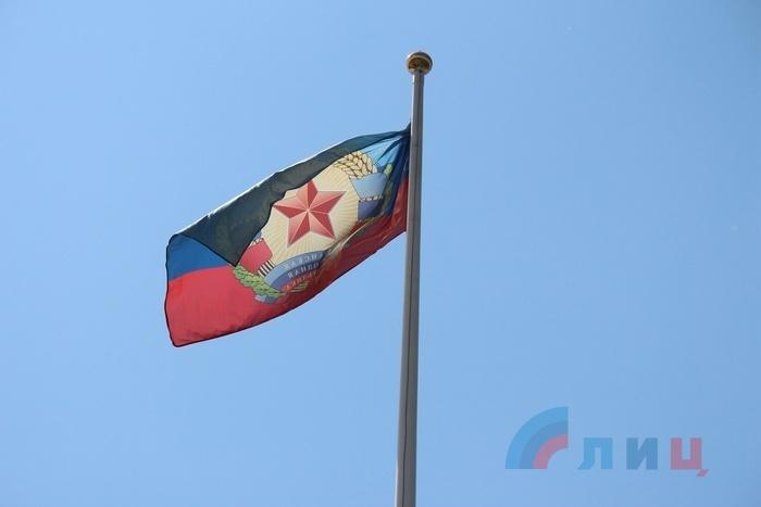Флаг ЛНР_2.JPG