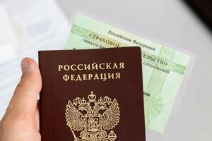 МВД ЛНР разъяснило правила заполнения заявлений для получения СНИЛС