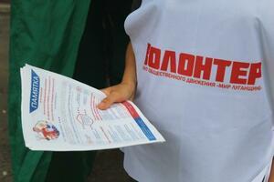 Активисты организовали в Алчевске информационные пикеты по вопросам оформления СНИЛС