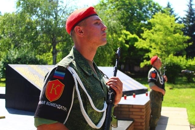 Славяносербский район