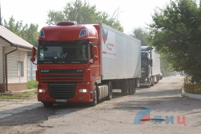 102rd Russian EMERCOM humanitarian convoy arrives and unloads in Lugansk, August 12, 2021