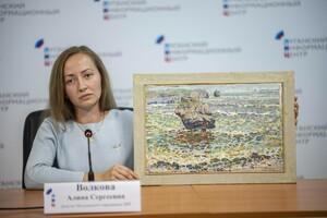 Владивостокцы передали луганскому музею картину дальневосточной художницы