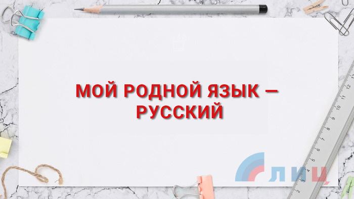 presentationThumbnail-1.jpg