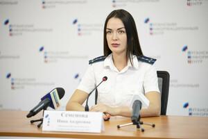Генпрокуратура ЛНР помогла потерпевшим от действий ВСУ составить 895 жалоб в ЕСПЧ