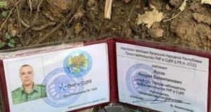 Удерживая офицера СЦКК, Киев нарушает международное право – Кобцева