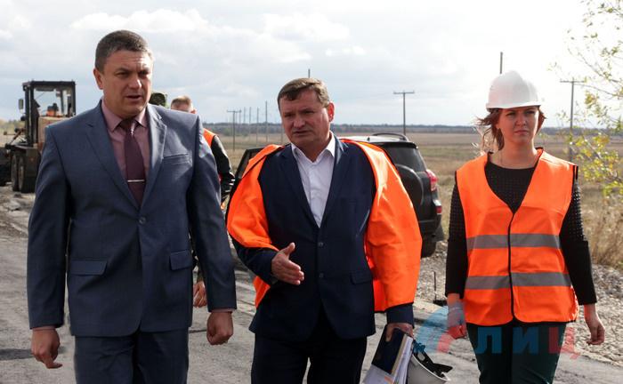 Ремонт участка трассы Георгиевка-Ровеньки, 26 сентября 2018 года