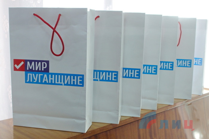 """Общественное движение """"Мир Луганщине"""""""
