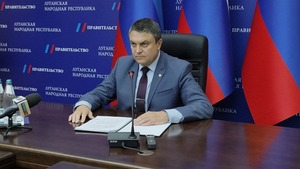 LPR, DPR leaders sign common customs zone treaty