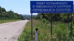 """ВСУ с ноября 146 раз нарушили """"режим тишины"""" у Золотого – СЦКК"""