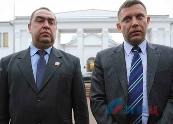 Захарченко и Плотницкий_1.jpg