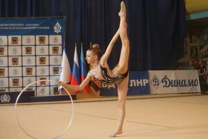 Открытие первенства и чемпионата ЛНР по художественной гимнастике, Луганск, 18 июня 2021 года