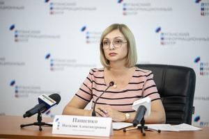 LPR residents need to book appointments for COVID-19 vaccination - Health Ministry
